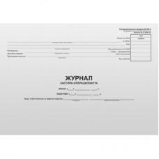 Журнал кассира - операциониста  КМ -4