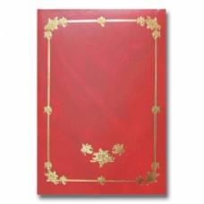 адресная папка ПВХ красная